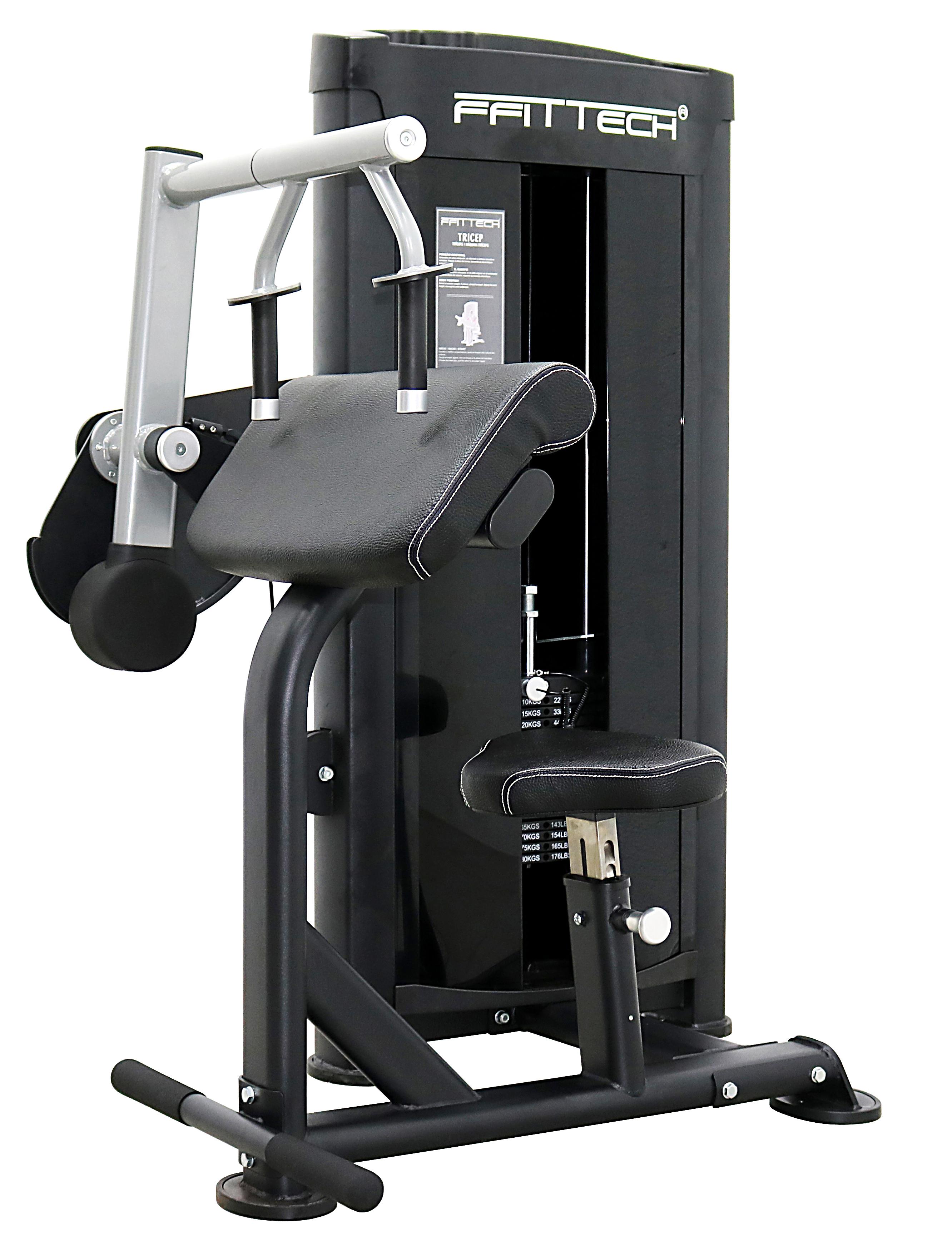坐式三头肌训练机